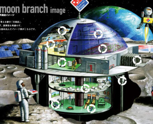 Dominos Pizza on the Moon Project
